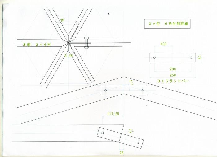 004_2