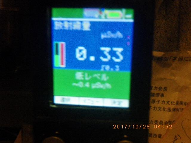 Imgp4776